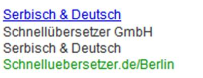 Are you advertising in Germany? Show your corporate structure in the ad. Germans want to know who they are dealing with.
